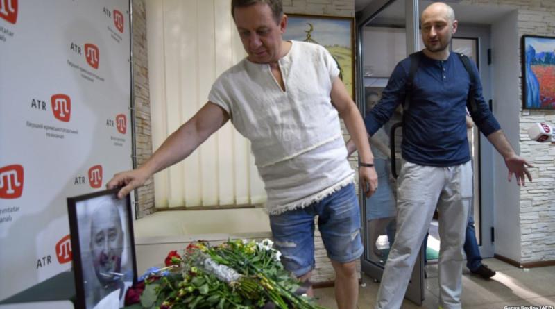 Babchenko's Own Mortuary