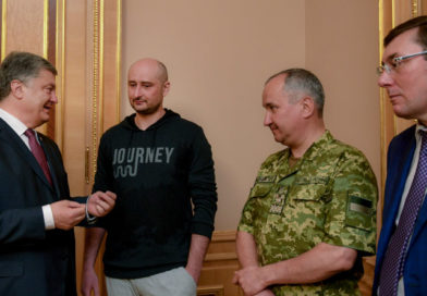 Babchenko: Decoy to Corruption